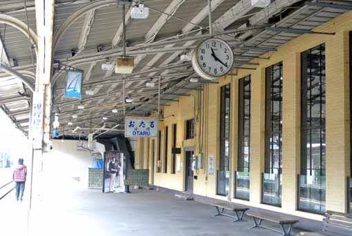 おたる駅.jpg