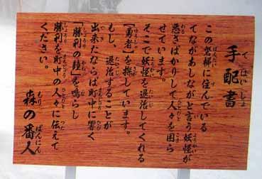 アルツ磐梯10-09.jpg