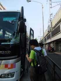 出発バス.jpg