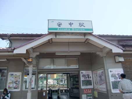 安中駅01.jpg