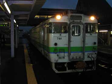 富良野駅01滝川行き.jpg