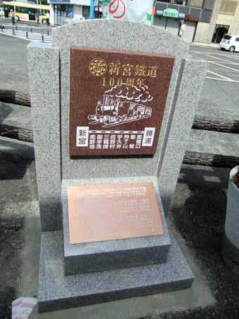 新宮鉄道100.jpg
