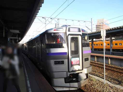 電車05函館ライナー.jpg