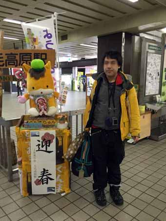 駅のぐんまちゃん.jpg