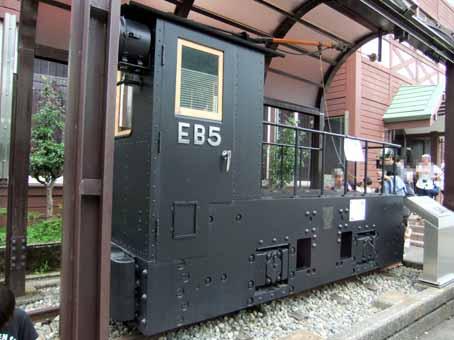 黒部電気記念館EB5.jpg