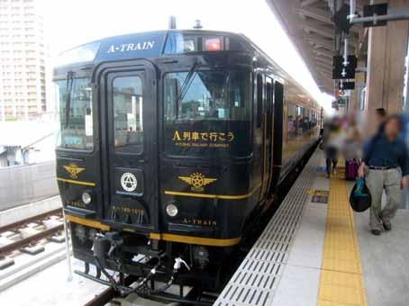 A列車で行こう01.jpg