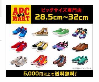 15.10.05靴.jpg