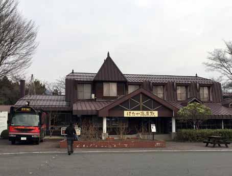 ほたか高原駅.jpg
