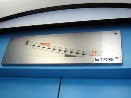 エレベーター04.jpg