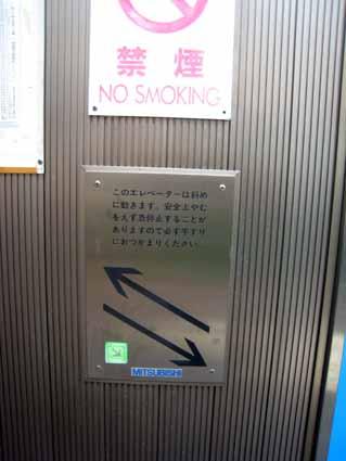 エレベーター05.jpg