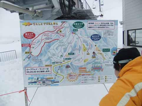 スキー04.jpg