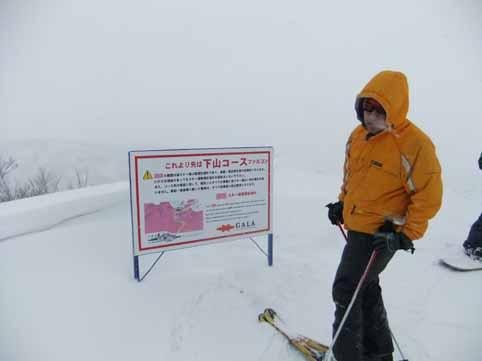 スキー05ファルコン.jpg