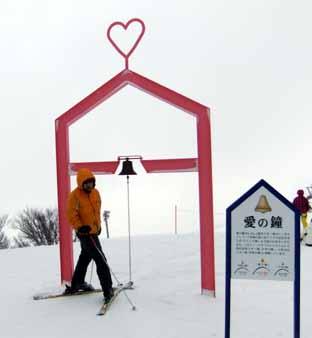 スキー07愛の鐘.jpg