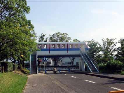南公園歩道橋.jpg
