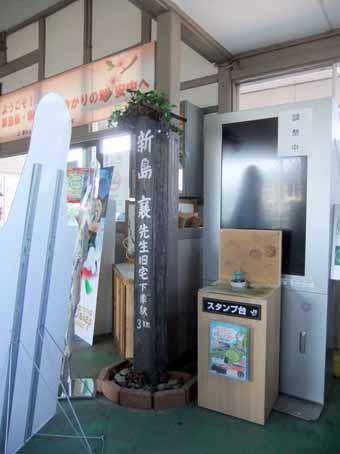 安中駅02.jpg