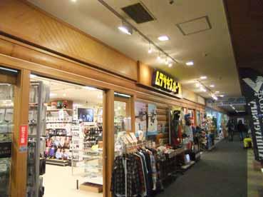 川場店02.jpg