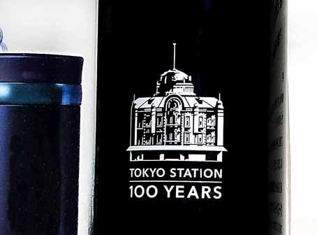 東京駅100.jpg