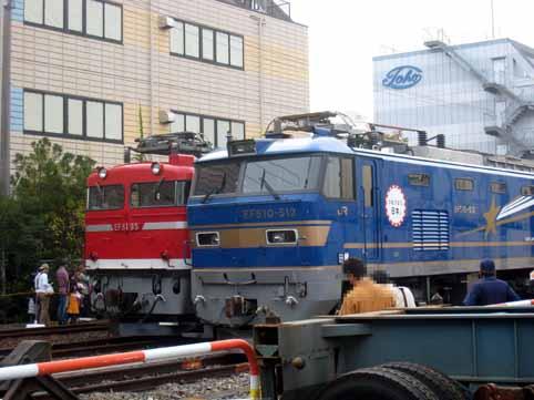 機関車EF.jpg