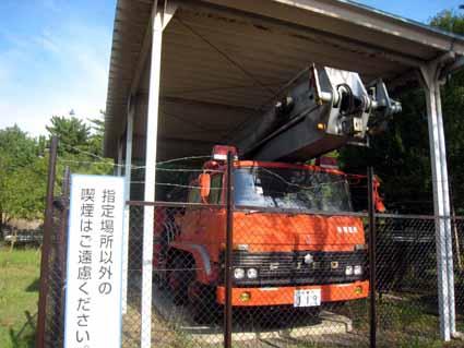 消防車.jpg