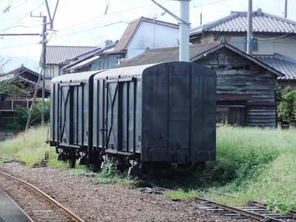 福島車両.jpg