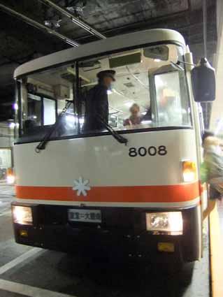 立山トンネルトロリーバス.jpg