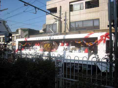都電花電車06.jpg