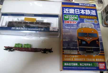 鉄道模型01.jpg